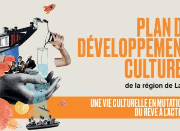 Dévoilement du Plan de développement culturel de la région de Laval – Communiqué