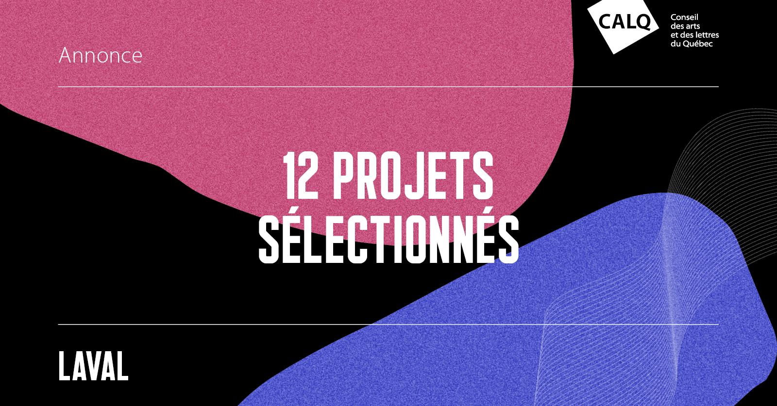 Un soutien financier de 200000$ pour 12projets artistiques à Laval
